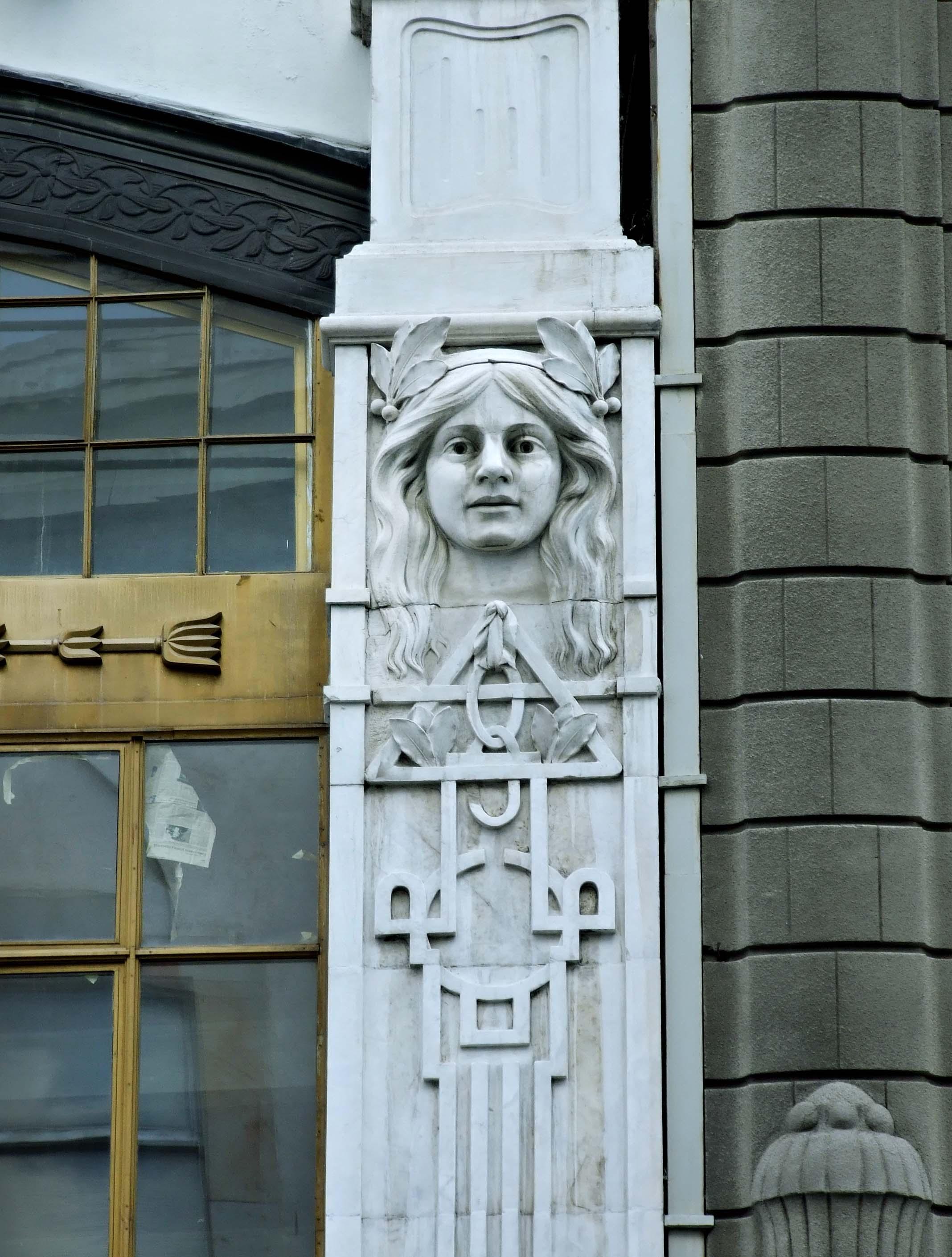 Maska i dekoracija