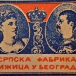 kraljikraljicanet