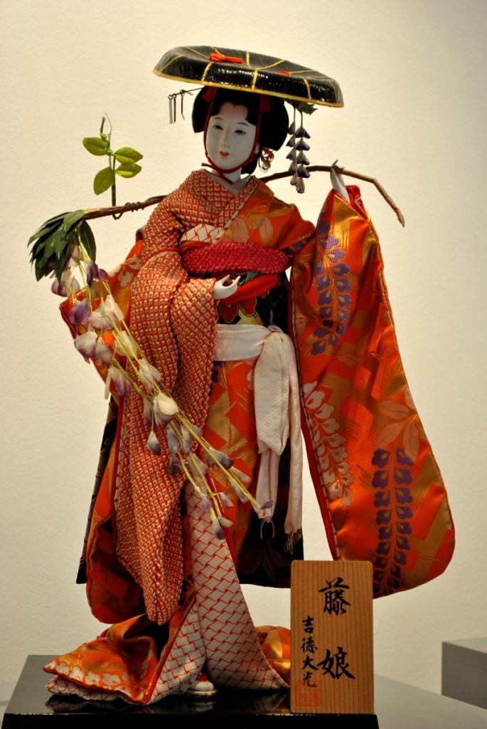 Ojama lutka, predstava ženskog lika Kabuki teatra