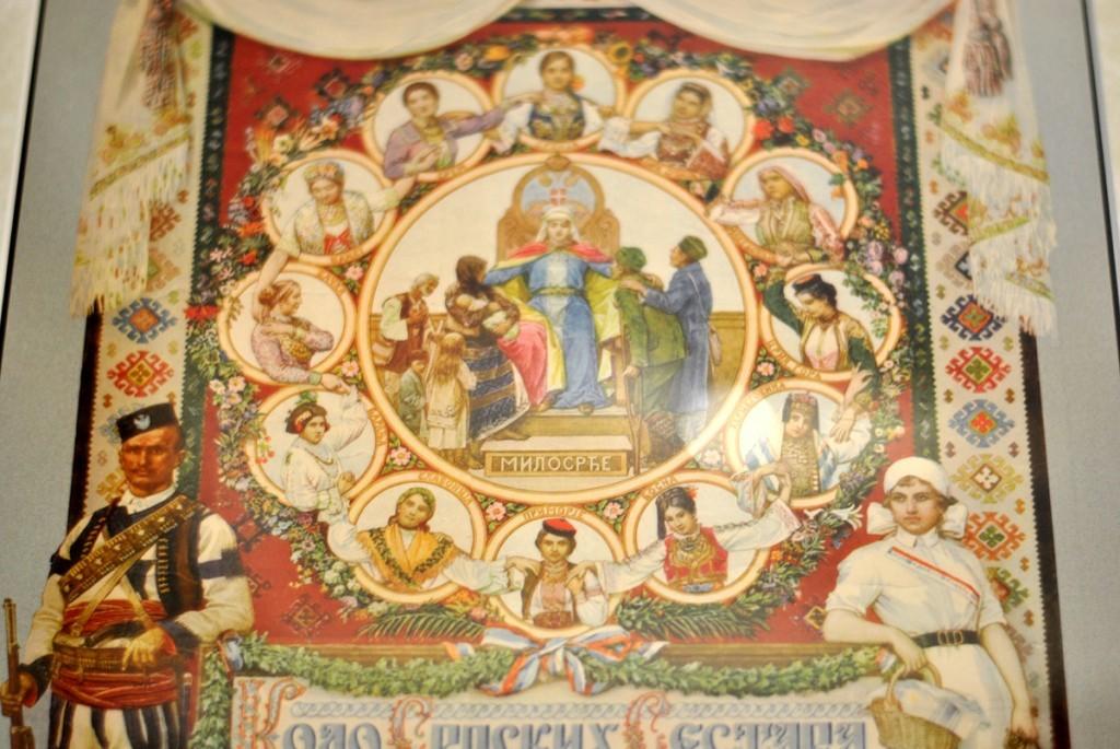 Povelja Kola srpskih sestara, poklon Domu Jevrema Grujića
