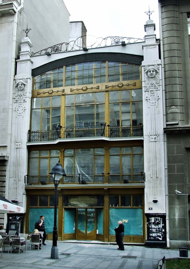 Robni magazin u Kralja Petra, Beograd. Fotografija Majda Sikošek