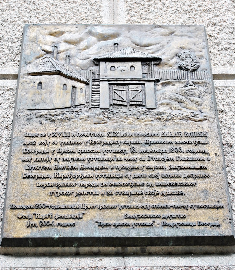 Spomen ploča na zidu škole kao podsetnik da se na tom mestu nalazila Vidin kapija