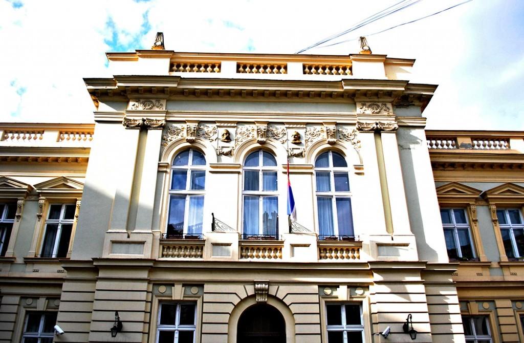 Dekoracija na glavnoj fasadi