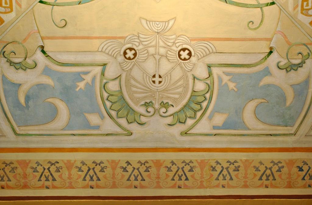 Jovan Cvijić Museum, detail. Design by Dragutin Inkiostri Medenjak
