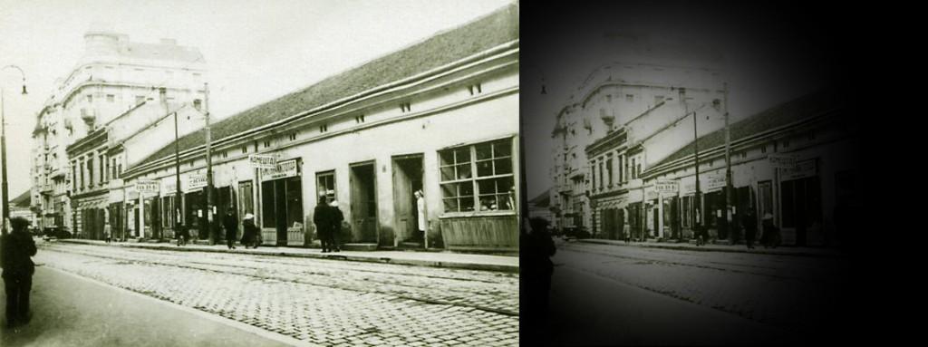 Fotografija iz 1930-tih godina XX veka, na levoj je pogled od današnjeg Studentskog trga niz Uzun Mirkovu (na mestu kuće u prvom planu nalazi se danas Etnografski muzej. Na desnoj fotografiji je označena kuća u kojoj se u prizemlju nalazio lokal Rebeke Almodaj Jakovljević. Fotografije dobijene zahvaljujući Borisu Belingaru