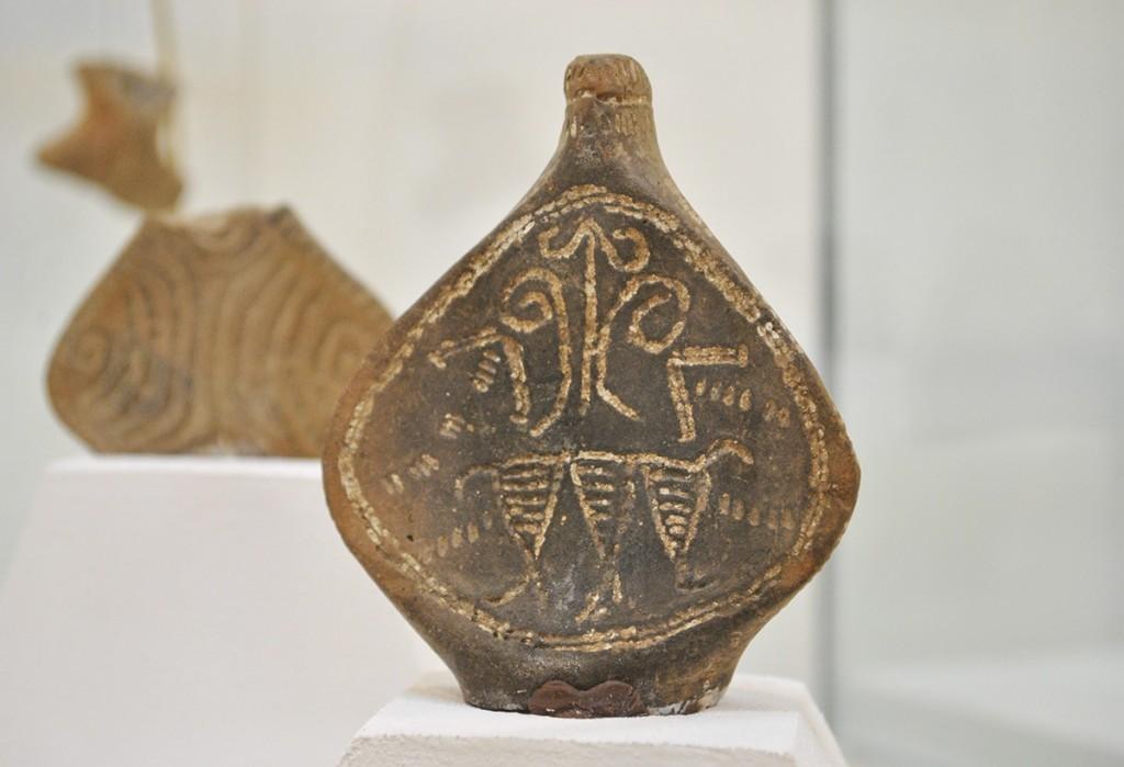 antropomorfna figurina, 1250-750. god. pre n.e. Narodni muzej Zaječar