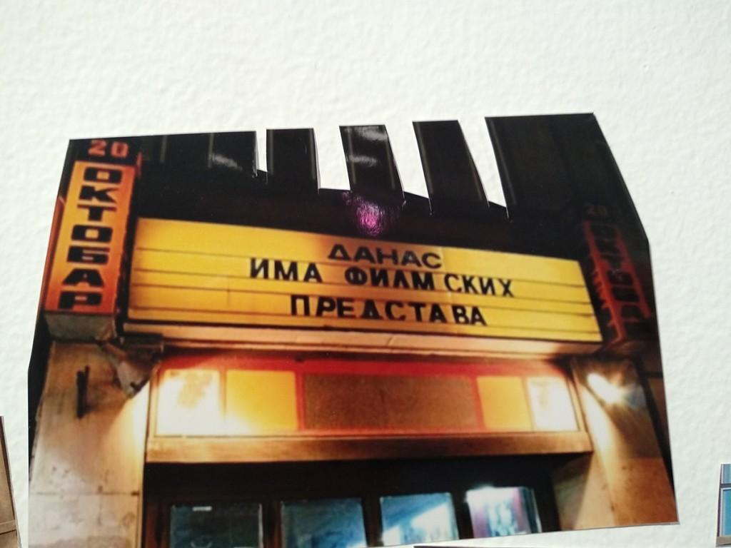 Nekadašnji bioskop 20. oktobar
