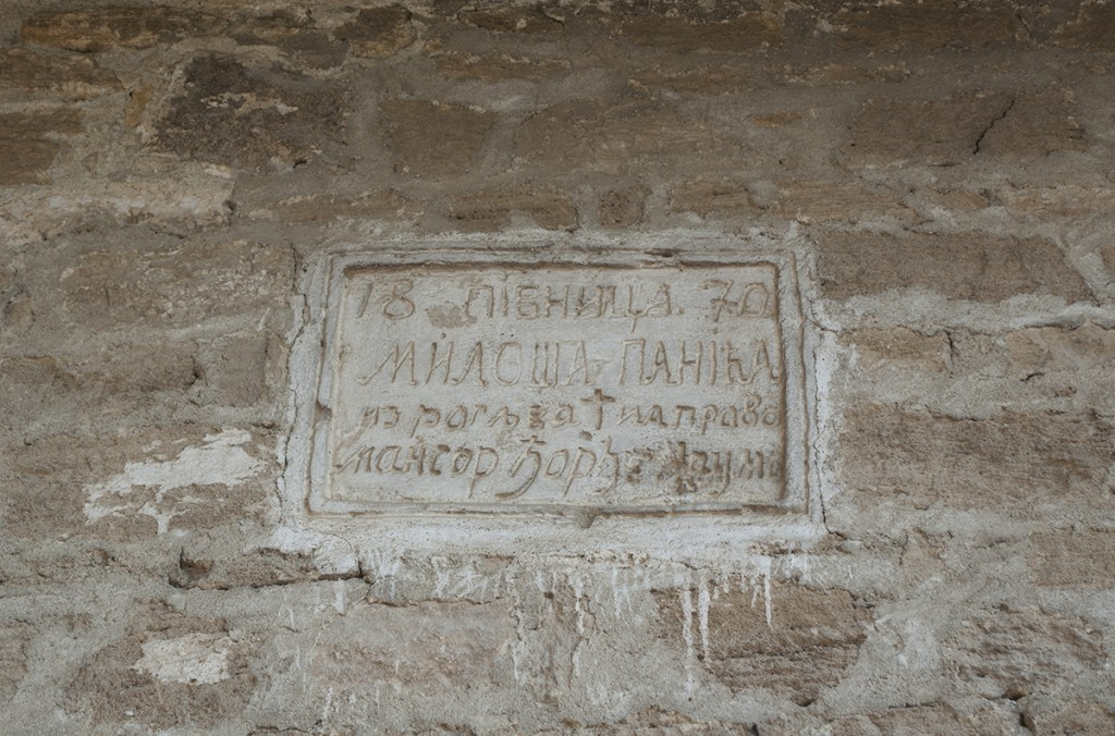 Natpis na pivnici u Rogljevu