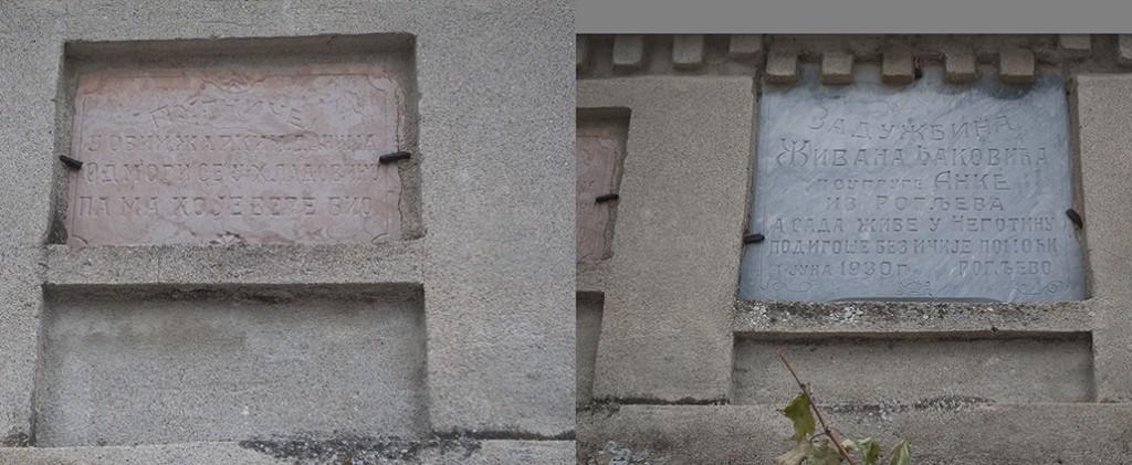 Natpisi na svetištu - zadužbini Živana i Anke Đaković