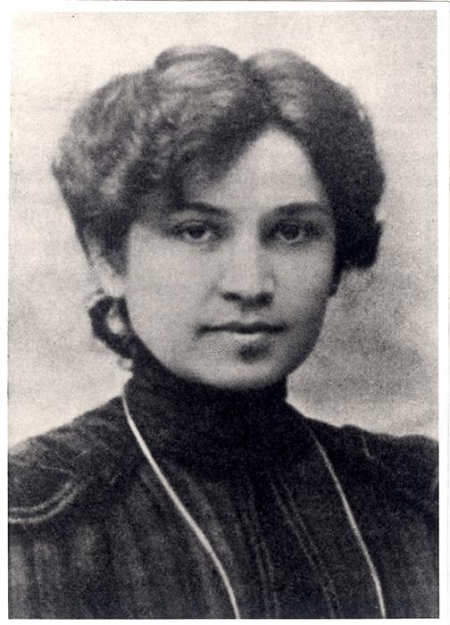 Jelisaveta Načić, fotografija vlasništvo Muzeja grada Beograda